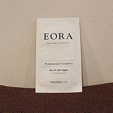 EORA ハンド・フットパック